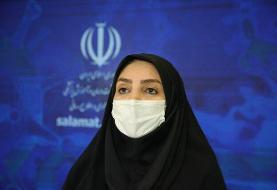 کرونا در ایران/ ادامه روند کاهشی مرگ و میر/۲۱۲۵ بیمار جدید در ۲۴ ساعت