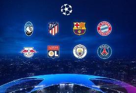 نکته عجیب مرحله یک چهارم نهایی لیگ قهرمانان اروپا