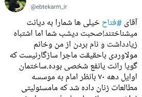 واکنش ابتکار به اظهارات فتاح درباره ملک مرکز مطالعات زنان