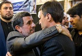 پاسخ احمدینژاد به سخنان پرویز فتاح درباره ملک ولنجک
