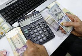 نرخ ارز، دلار، سکه، طلا و یورو در بازار امروز یکشنبه ۱۹ مرداد ۹۹