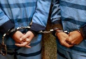 بزرگترین باند پولشویی کشور لو رفت | ۱۰۰ هزار برگه چک در دستان کلاهبرداران | دستگیری ۱۰۲ نفر