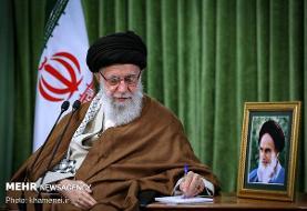 رهبر انقلاب درگذشت حجتالاسلام موسویان را تسلیت گفتند