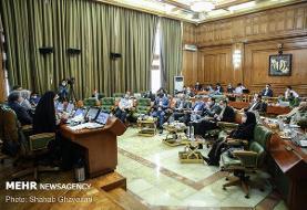 شورای شهر تهران سه شنبه جلسه علنی ندارد