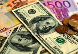 کاهش ۱۸۰۰ تومانی قیمت دلارر؛ سکه یک میلیون ارزان شد
