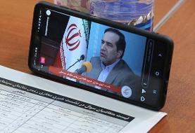 شرط برگزاری آنلاین جشنواره «فجر»/«رستاخیز» اکران اینترنتی میشود؟