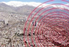 زلزله ۵.۱ ریشتری گیلانغرب را لرزاند + جزئیات