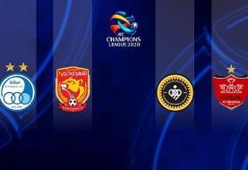 تعیین تاریخ و ساعت بازی تیمهای ایرانی در لیگ قهرمانان آسیا