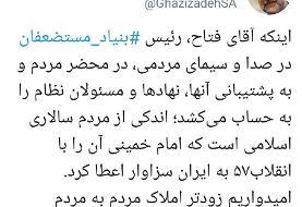 واکنش نایب رئیس مجلس به اظهارات جنجالی فتاح   اندکی از مردمسالاری اسلامی