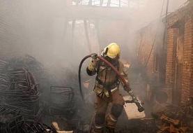 آتش سوزی گسترده در شهرک صنعتی چهاردانگه تهران