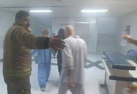 حادثه آتشسوزی در بیمارستانی واقع در خیابان سرهنگ سخایی