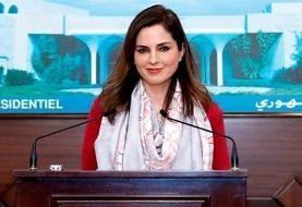 وزیر اطلاعرسانی لبنان استعفا داد