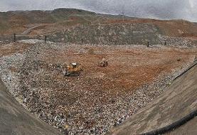 ساخت بزرگترین مرکز دفن بهداشتی پسماند شمال غرب در تبریز
