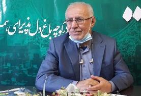 نماینده ایذه: برای فرهنگیان خوزستان مشوق های مالی و رفاهی در نظر گرفته شود