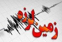 زلزله در گیلانغرب