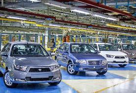 جدیدترین قیمت خودروهای داخلی   پراید ۱۱۲ میلیونی شد