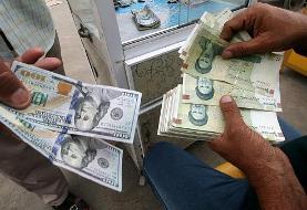 کاهش ۱۸۰۰ تومانی قیمت دلار و یک میلیون تومانی قیمت سکه