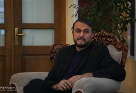 صهیونیسم با روشی نو کشورهای خلیج فارس را اشغال میکند