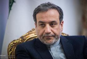 رویکرد ایران و روسیه درباره «قرهباغ» مشترک است/ جلسات مفید بود