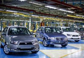 قیمت ارزانترین و گرانترین خودروهای ایرانی در بازار