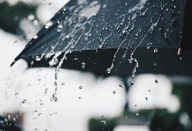 امروز و فردا در این استانها باران میبارد