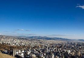 کیفیت هوای تهران در شرایط قابل قبول قرار دارد