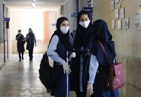 وضعیت رعایت نکات بهداشتی در مدارس   کدام مقطع تحصیلی بیشترین مشکل را دارد؟