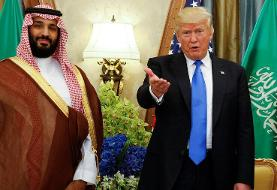 صدور حکم اعدام برای ترامپ و  بن سلمان