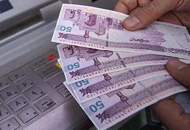 افزایش دریافتی یارانه ۳۰ میلیون ایرانی به ۲۰۰ تا ۹۰۰ هزار تومان
