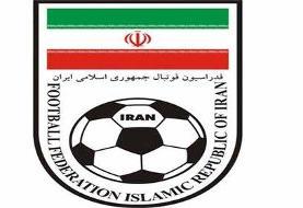 اعتراض فدراسیون فوتبال به رفتار AFC