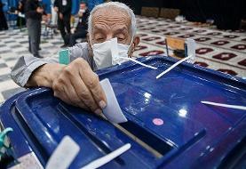 آمار عجیب مشارکت در مرحله دوم انتخابات مجلس | خطر جدی برای پشتوانه مردمی نظام