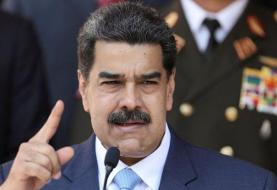 Venezuela: President Maduro says US spy seized near oil sites