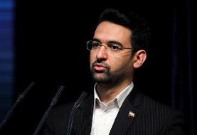 توصیه وزیر ارتباطات به دریافت کنندگان قبضهای نجومی اینترنت