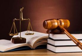 برگزاری اولین دادگاه جرم سیاسی بعد از ۴۰ سال