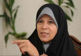 فائزه هاشمی: اصلاح طلبان اعتقاد واقعی به دموکراسی ندارند /مجمع روحانیون برجستگی ویژه ای ندارد که ...