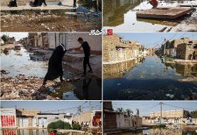 ببینید | باز هم بالا آمدن فاضلاب در معابر شهرک کوت عبدالله اهواز