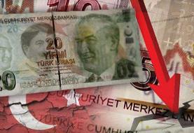 لیر ترکیه باز هم ریزش کرد