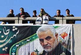 Iran considering assassinating US ambassador to South Africa for retribution over Soleimani ...