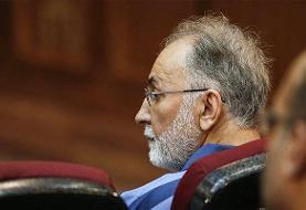 جلسه دیوان عالی کشور در رابطه با محمدعلی نجفی تشکیل شد