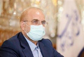 قالیباف، حرف روحانی را تایید کرد /جزئیات جلسه شبانه رئیس مجلس با نمایندگان جوان