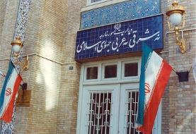 کاردار موقت سفارت فرانسه به وزارت امور خارجه احضار شد