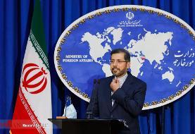 واکنش سخنگوی وزارت خارجه به انتشار دروغ توسط رسانههای آمریکایی