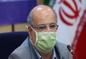 زالی: آمار مبتلایان تهرانی به کرونا با شیبی ملایم رو به افزایش است