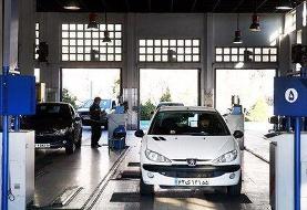 نرخ معاینه فنی خودروها افزایش مییابد؟
