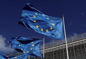 اتحادیه اروپا: به تعهداتمان در برجام پایبند بودهایم