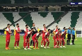 ترکیب تیم فوتبال پرسپولیس برای دیدار با السد قطر اعلام شد