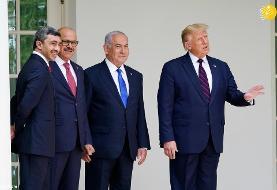 (تصاویر) امضای توافق صلح ابراهیم بین اسرائیل، بحرین و امارات