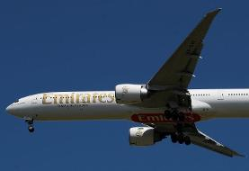 Emirates, the glitzy Middle Eastern mega-airline, is offering a credit card in the US for the ...