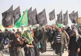 ویدئو | آخرین خبرها از تکلیف برگزاری مراسم اربعین در عراق و ایران