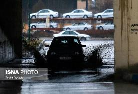 کدام استانها سرد و بارانی میشوند؟
